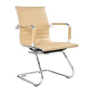 cadeira-escritorio-fixa-interlocutor-charles-eames-bege_1