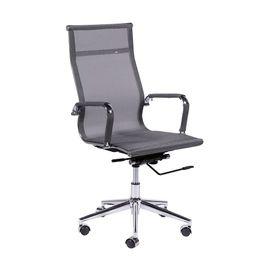 cadeira-office-escritorio-esteirinha-tela-charles_ray_eames-eames-presidente-diretor-cinza-2