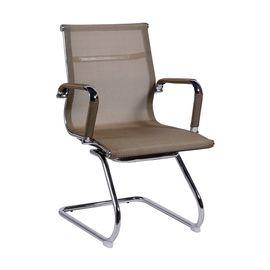 cadeira-office-escritorio-esteirinha-tela-charles_ray_eames-eames-secretaria-fixa-cobre-2