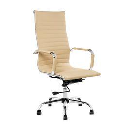 cadeira-escritorio-presidente-charles-eames-bege-frontal