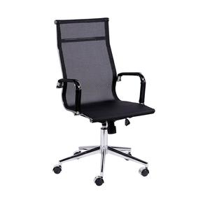 cadeira-office-escritorio-esteirinha-tela-charles_ray_eames-eames-presidente-diretor-preta-1