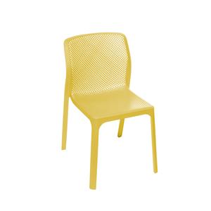 Vega-sem-braco-amarela-1